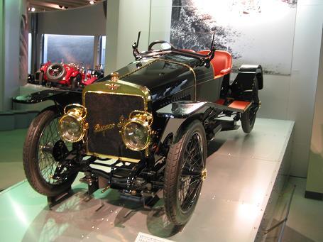 Hispano-Suiza Alfonso XIII